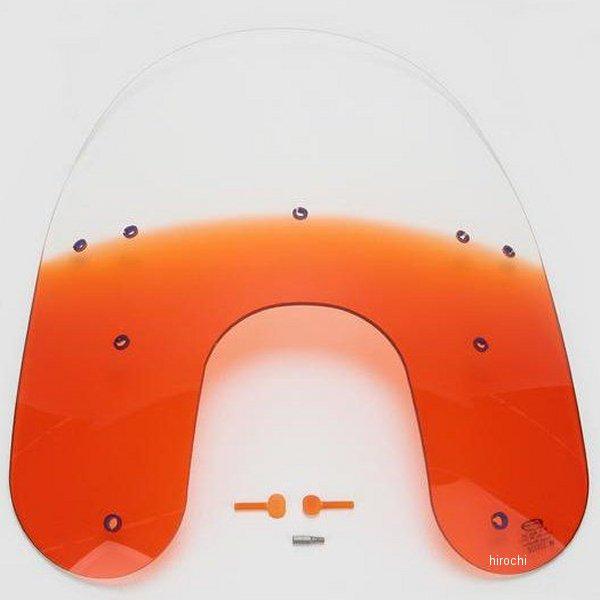 【USA在庫あり】 メンフィスシェード Memphis Shades シールド ハーレー純正交換用 15インチ高 XL/FX/R/D/L オレンジ ME0813 HD店