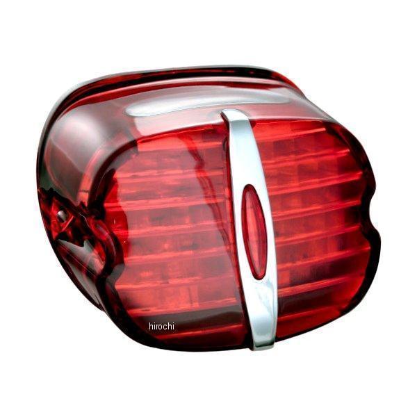 【USA在庫あり】 クリアキン Kuryakyn LED テールライト デラックス 赤 パナシア(ウインカー連動) 2010-0803 HD店