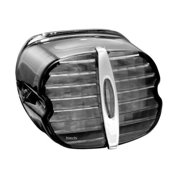 【USA在庫あり】 クリアキン Kuryakyn LED テールライト デラックス ライセンス灯なし スモーク 5435 HD店