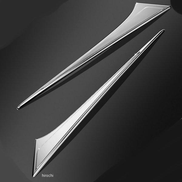 【USA在庫あり】 クリアキン Kuryakyn サドルバッグ ハープーン アクセント 12年以降 GL1800、F6B 3260 HD店
