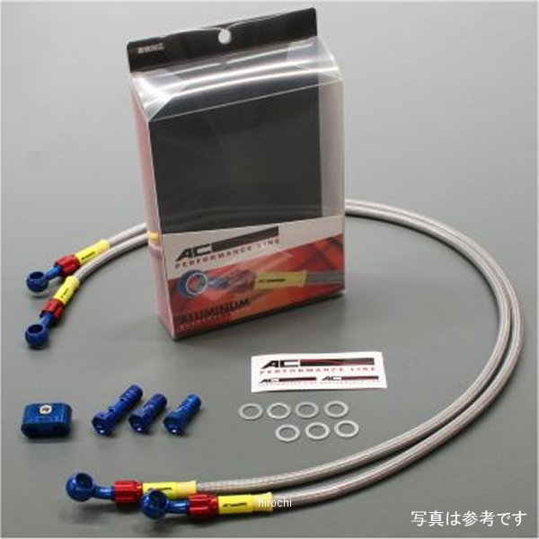 【メーカー在庫あり】 ACパフォーマンスライン AC-PERFORMANCELINE フロントブレーキホース Z750FX 1型 青/赤 32071120 HD店