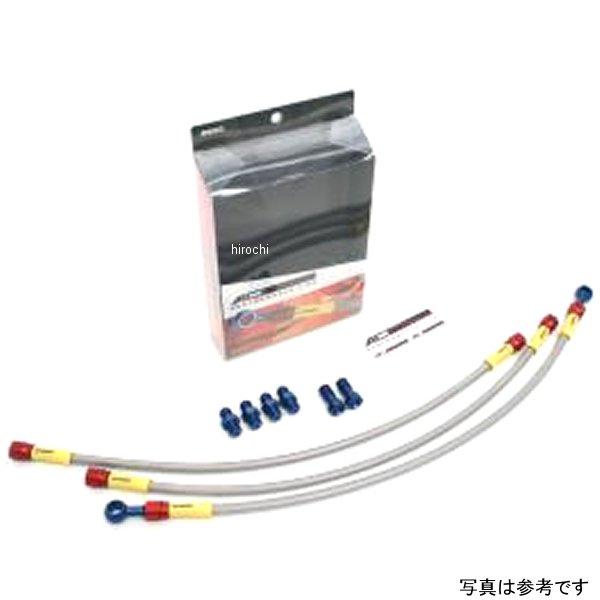 【メーカー在庫あり】 ACパフォーマンスライン AC-PERFORMANCELINE フロントブレーキホース Z1、Z2 青/赤 32071251 HD店