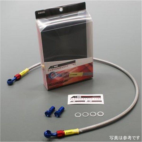 ACパフォーマンスライン AC-PERFORMANCELINE フロントブレーキホース 97年-98年 FORESIGHT 青/赤/スモーク 32015260S HD店