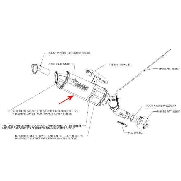 アクラポビッチ AKRAPOVIC リペアサイレンサー R-TYPE E1仕様 10年 VFR1200F チタン M-HR02102T HD店