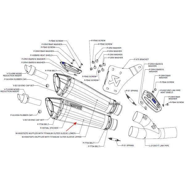 アクラポビッチ AKRAPOVIC リペアサイレンサー CZ-TYPE E1仕様 下側 ドゥカティ ディアベル チタン M-HX00702TD HD店