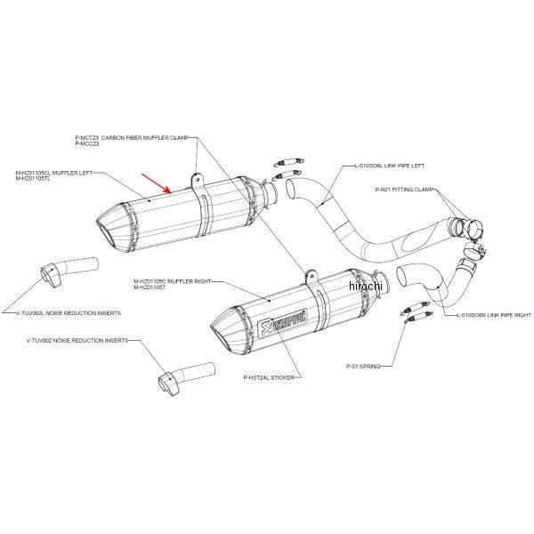 アクラポビッチ AKRAPOVIC リペアサイレンサーZ-TYPE E1仕様 左側 GSX-R1000 カーボン 52/300/70X50 M-HZ01105CL HD店