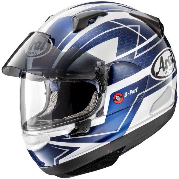 アライ フルフェイスヘルメット ASTRAL-X カーブ 青 (54cm) 4530935469512 HD店