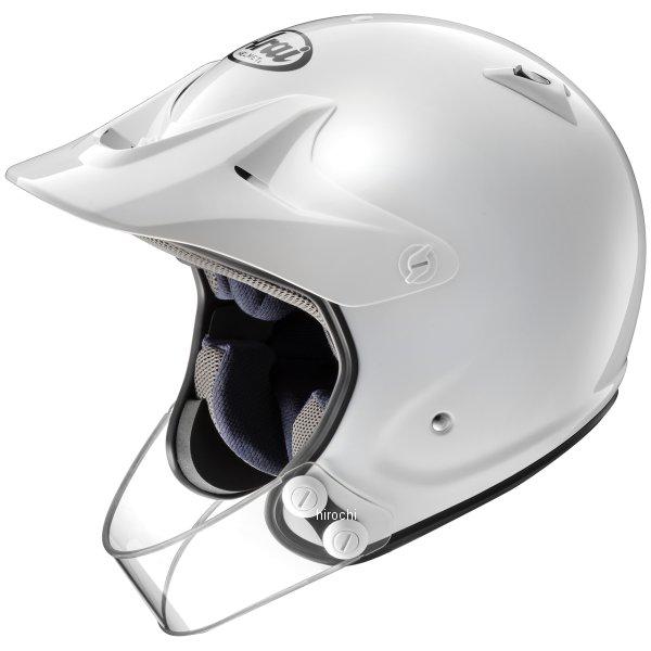 アライ ヘルメット ハイパーT プロ 白 (54cm) 4530935457847 HD店