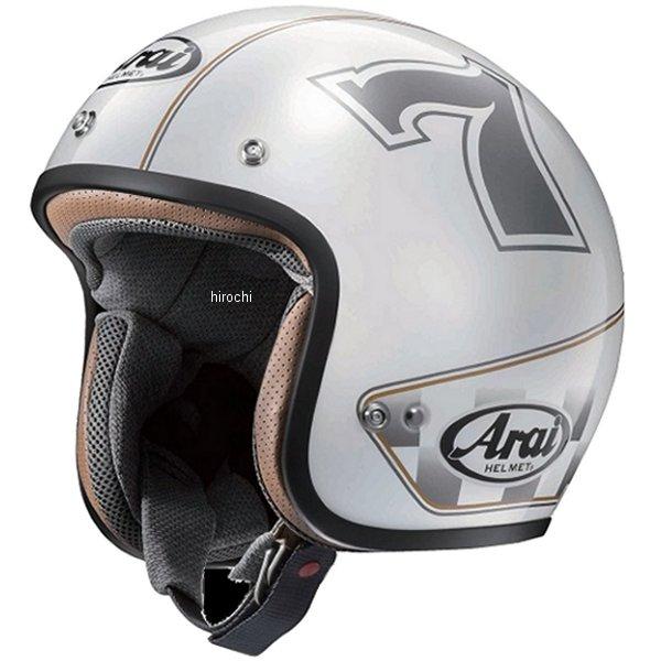 山城×アライ ヘルメット クラシック MOD カフェレーサー 白 Lサイズ (59cm-60cm) 4530935419487 HD店