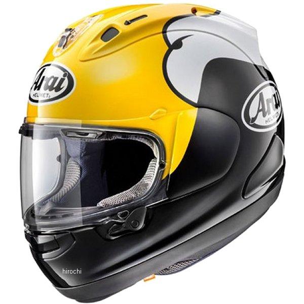 【メーカー在庫あり】 アライ Arai ヘルメット PB-SNC2 RX-7X ロバーツ (57cm-58cm) 4530935423743 HD店