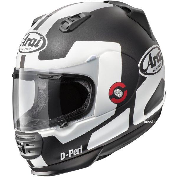 山城×アライ ヘルメット ラパイド-IR プロスペクト XSサイズ (54cm) 4530935396207 HD店