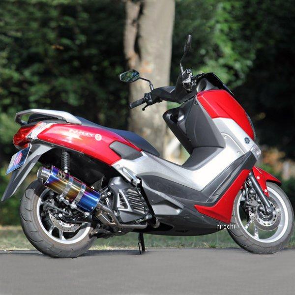 SP忠男 スリップオンマフラー パワーボックス フル サイレントバージョン N-MAX155 チタンブルー NM1-PB-14 HD