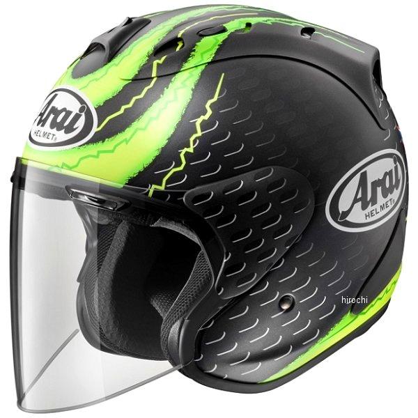 アライ ヘルメット SZ-RAM4 クラッチロウGP (54cm) 4530935410750 HD店