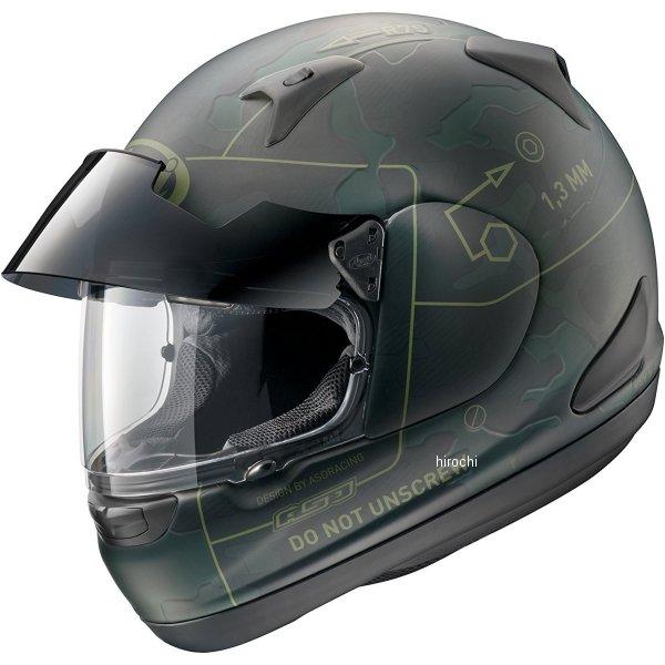 アライ フルフェイスヘルメット アストロ・プロシェード コマンド 緑 (57cm-58cm) 4530935420049 HD店