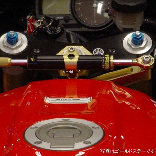 ハイパープロ HYPERPRO CNCステアリングダンパーステー 75mm/TYPE-3 98年-99年 YZF-R1 黒 22113019B HD店