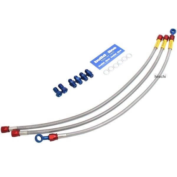 【メーカー在庫あり】 グッドリッジ ビルドアライン フロント ブレーキホースキット 左右3本 02年-06年 スカイウェイブ400、250 アルミ/クリア 20555230 HD店