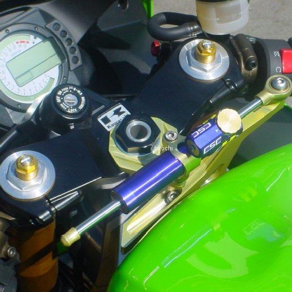ハイパープロ HYPERPRO CNCステアリングダンパーステー 75mm/TYPE-3 03年-04年 Ninja ZX-6R ゴールド 22117028 HD店