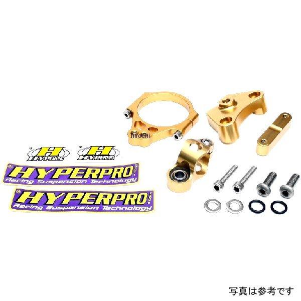 ハイパープロ HYPERPRO CNCステアリングダンパーステー 75mm/TYPE-3 03年-06年 Z1000、Z750 ゴールド 22117032 HD店