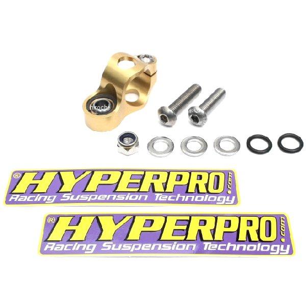 ハイパープロ HYPERPRO CNCステアリングダンパーステー 75mm/TYPE-1 01年-12年 GSX1300R、GSX-R1000 ゴールド 22115021 HD店