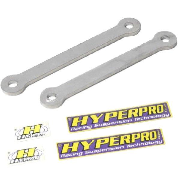 ハイパープロ HYPERPRO ローダウンリンクキット (プルロッド) 約25mmローダウン 08年-15年 Ninja 250 22379004 HD店