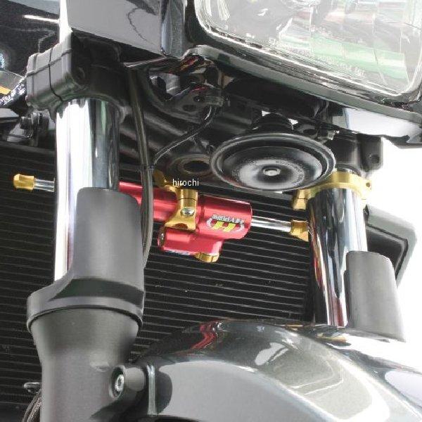 ハイパープロ HYPERPRO CNCステアリングダンパーステー 75mm/TYPE-1 97年以降 ZRX1200、ZRX1100 97年-00年 ゴールド 22117036 HD店
