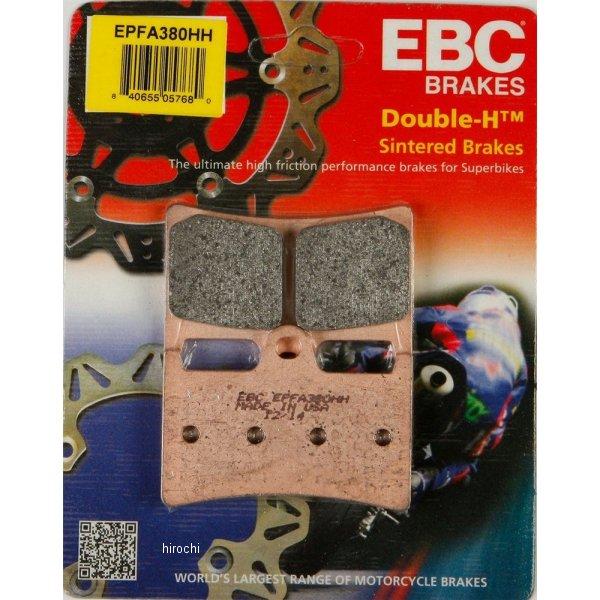 【USA在庫あり】 イービーシー EBC ブレーキパッド フロント 06年 YZF-R1 EX-Performance シンタード 610082 HD店