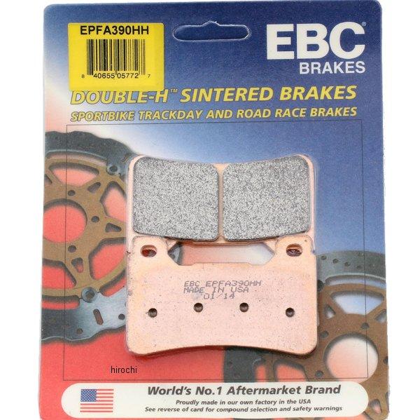 【USA在庫あり】 イービーシー EBC ブレーキパッド フロント 04年-07年 CBR1000、CBR600 X-Performance シンタード 610090 HD店
