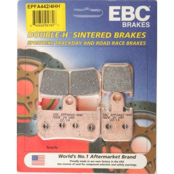 【USA在庫あり】 イービーシー EBC ブレーキパッド フロント 07年-12年 YZF-R1 X-Performance シンタード 610164 HD店