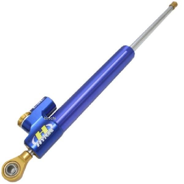 ハイパープロ HYPERPRO ステアリングダンパー 汎用 CSCタイプ 140mm ハイパーパープル 22140140 HD店