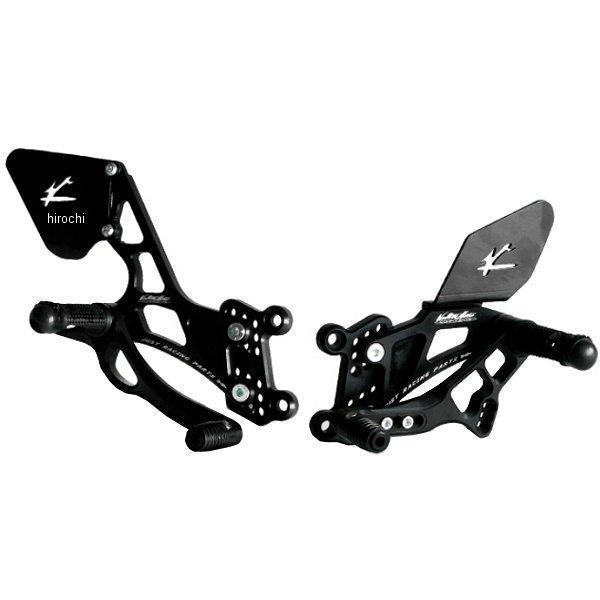 バルターモト Valter Moto バックステップ レース ポジション変更可 13年以降 Z800、Z800 ABS タイプ3.5 黒 VMC-PEK98 HD店