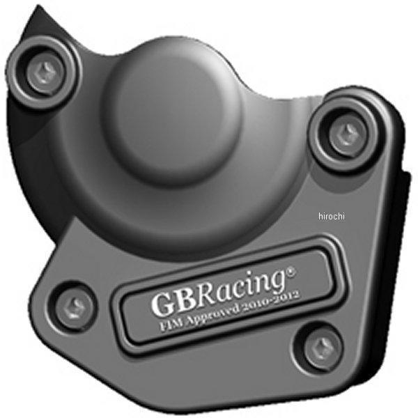 GBレーシング GB RACING パルスカバー 07年-12年 トライアンフ ストリートトリプル R EC-D675-3-GBR HD店