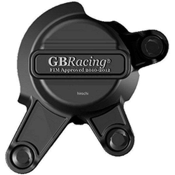 GBレーシング GB RACING パルスカバー 08年以降 ER6f、ER6n、ヴェルシス EC-ER6-2006-3-GBR HD店