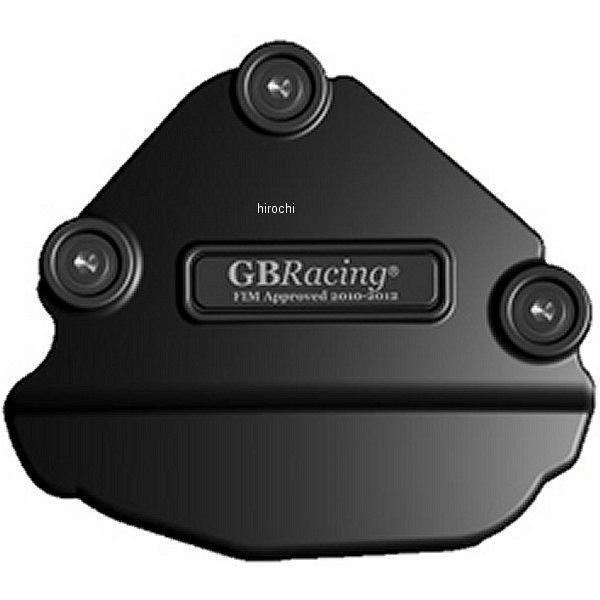 GBレーシング GB RACING パルスカバー 09年以降 FZ1 EC-FZ8-2010-3-GBR HD店