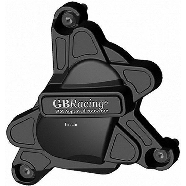 GBレーシング GB RACING パルスカバー 09年-14年YZF-R1 EC-R1-2009-3-GBR HD店