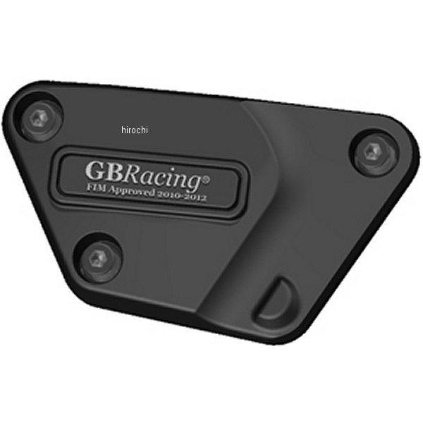 GBレーシング GB RACING パルスカバー 06年以降 YZF-R6 EC-R6-2008-3-GBR HD店