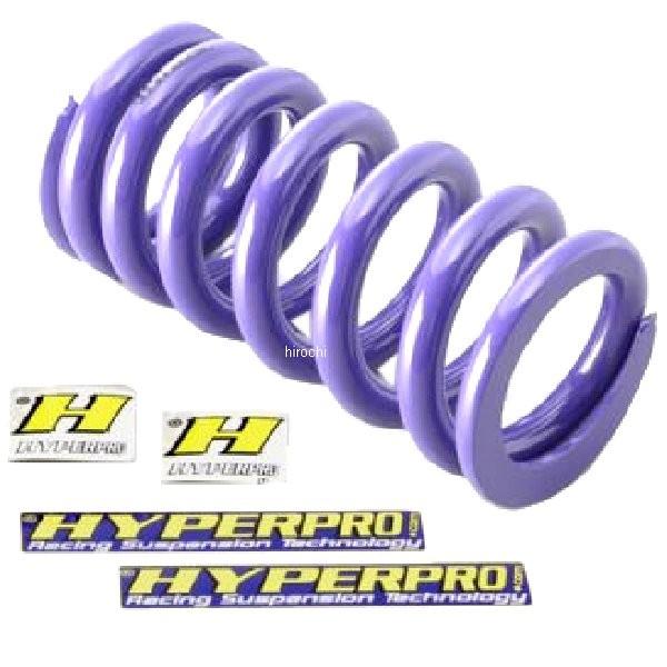【メーカー在庫あり】 ハイパープロ HYPERPRO サスペンションスプリング リア (約35mmローダウン) 06年-08年 ER-6n、ER-6f 紫 22071471 HD店