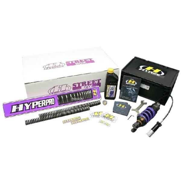 ハイパープロ HYPERPRO ストリートBOX モノショック エマルジョン HPA付 (約50mmローダウン) 11年以降 Ninja 1000 紫 22470038 HD店