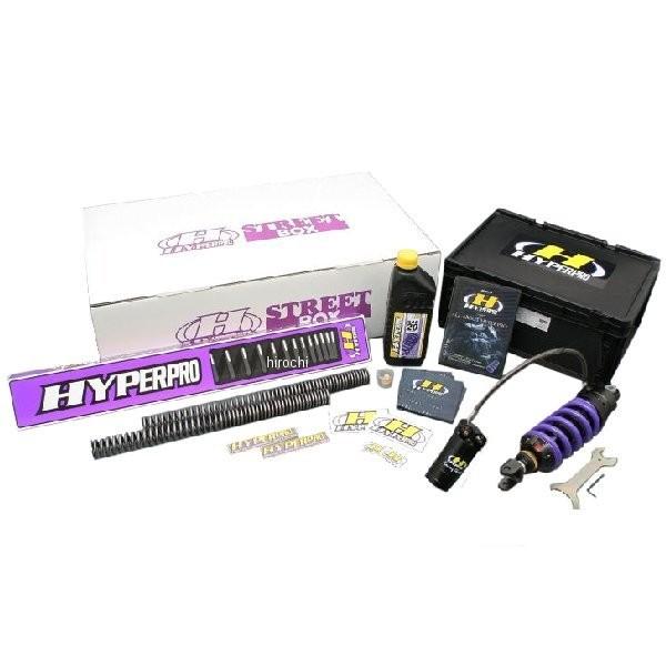 ハイパープロ HYPERPRO ストリートBOX モノショック 独立リザーバー 90年-02年 Ninja GPZ900R 17インチホイール用 紫 22470065 HD店