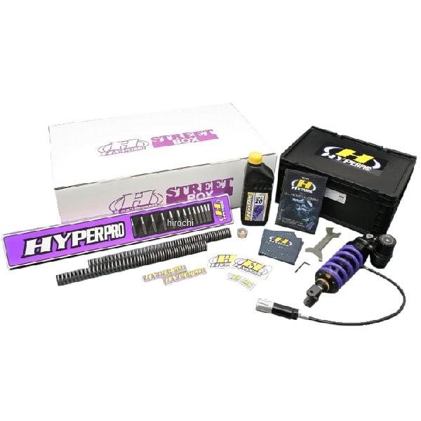 ハイパープロ HYPERPRO ストリートBOX モノショック ピギーバック HPA付 09年-12年 Ninja ZX-6R 紫 22470095 HD店