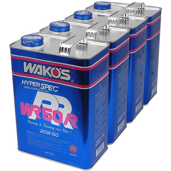 ワコーズ WAKO'S WR50R ダブリューアールR 20W-50 4リットル 4本セット E085 HD店