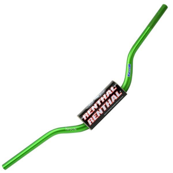 【USA在庫あり】 レンサル RENTHAL ハンドルバー ファット KX125-450 緑 800011 HD店
