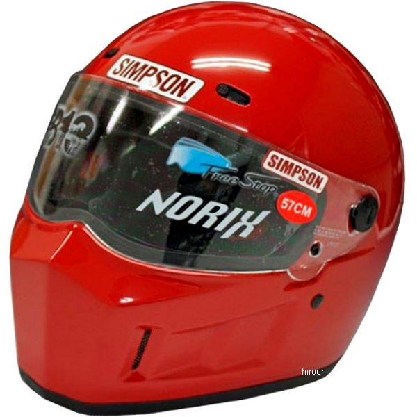 シンプソン SIMPSON ヘルメット スーパーバンディット 13 赤 57cm 4562363243716 HD店