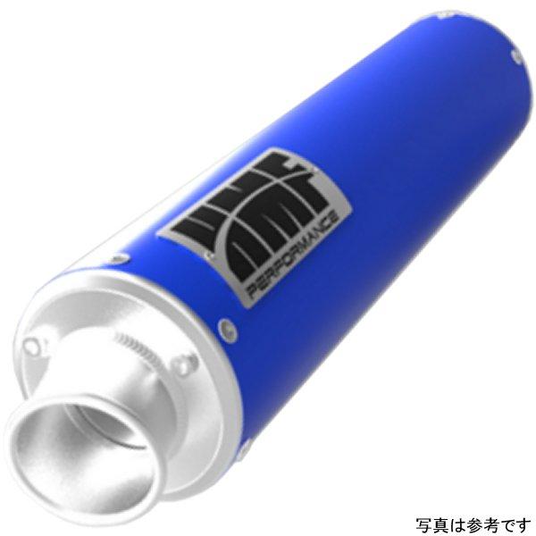 HMF エンジニアリング スリップオンマフラー パフォーマンス 04年-13年 YFZ450 青 086903 HD