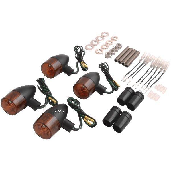 ポッシュ POSH クラシカル砲弾タイプウインカーセット 91年-06年 W650、バリオス、エストレヤ 黒/オレンジ 016098-56 HD店