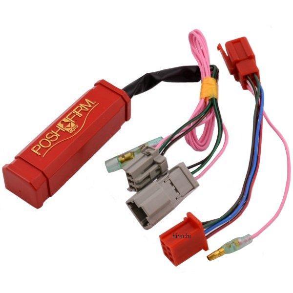 【メーカー在庫あり】 ポッシュ POSH RED REV スーパーリミッターカット 05年-06年 CB400SB 050526 HD店