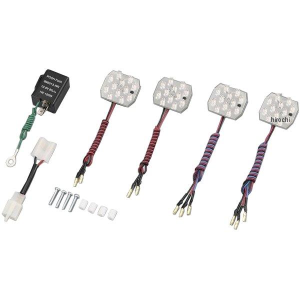 ポッシュ POSH LED コンバージョンキット ポジション対応 ZRタイプ用 093481-CO HD店