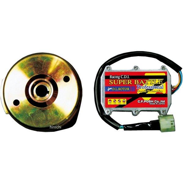 ポッシュ POSH D.L.ローターキット ミツバ製対応 モンキー12V、ゴリラ12V 271664 HD店
