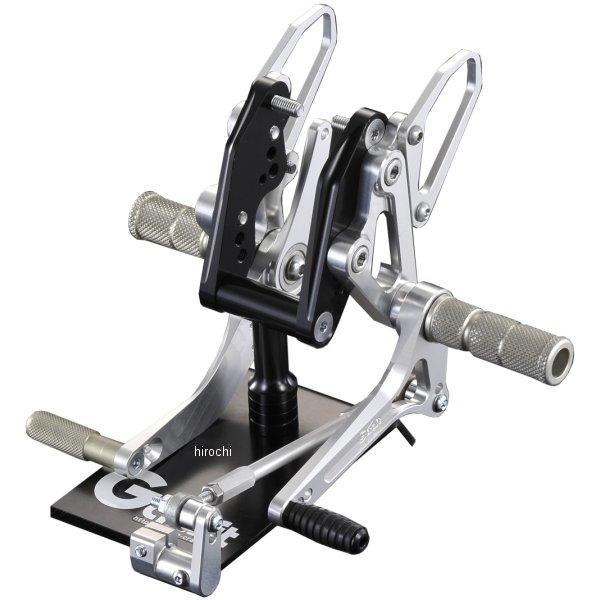 Gクラフト バックステップ ドラム用 モンキー シルバー 32007G HD店