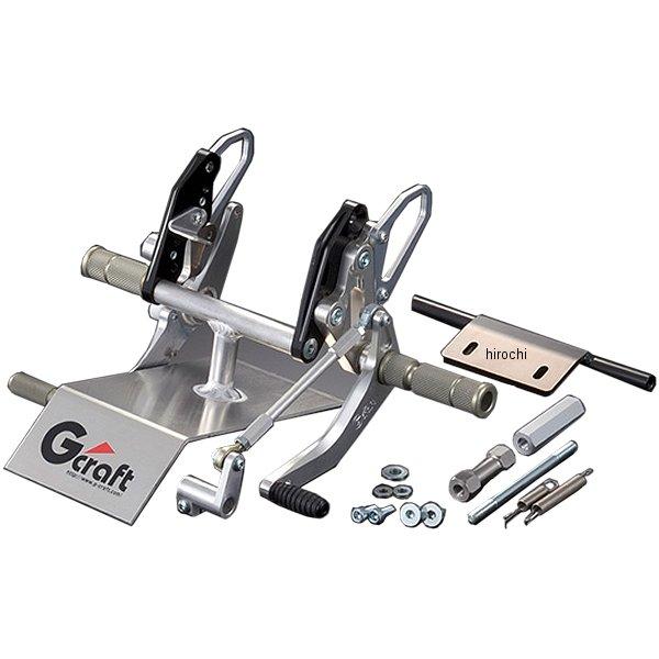Gクラフト 3Pバックステップ ドラム用 モンキー、ゴリラ シルバー 32056G HD店