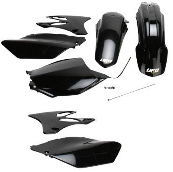 【USA在庫あり】 ユーフォープラスト UFO PLAST 外装キット 06年-12年 YZ250、YZ125 黒 1403-0931 HD店